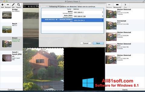 截圖 IP Camera Viewer Windows 8.1