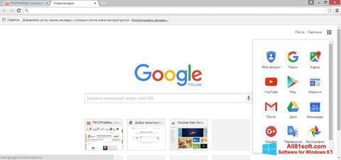 截圖 Google Chrome Windows 8.1